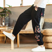 Load image into Gallery viewer, Flame kanji pants