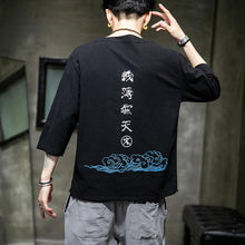 Load image into Gallery viewer, Blue cloud kanji T-shirt