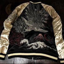 Load image into Gallery viewer, Hyper premium phoenix volcano sukajan jacket