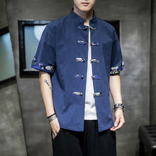 Load image into Gallery viewer, Dragon accent Tang short sleeve shirt