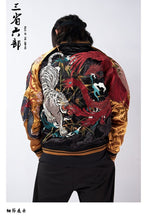 Load image into Gallery viewer, Hyper premium white tiger sukajan jacket