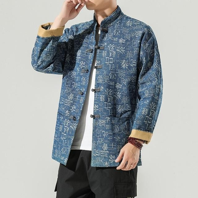 Crazy text Kanji Tang jacket