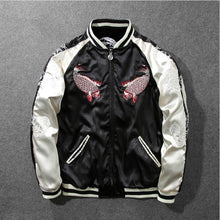 Load image into Gallery viewer, Premium 2 sided carp X  dragon sukajan jacket
