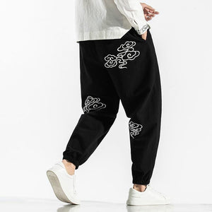 Basic cloud harem pants