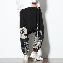 Load image into Gallery viewer, Eastern X street harem pants