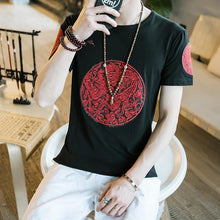 Load image into Gallery viewer, Ancient meets modern T-shirt red sun