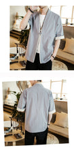 Load image into Gallery viewer, Gongfu style T-shirt