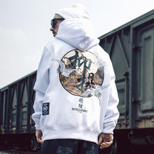 Load image into Gallery viewer, Japanese flying crane kanji hoodie