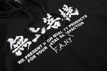 Load image into Gallery viewer, Japanese flying crane kanji hoodie color ver. 2
