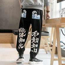 Load image into Gallery viewer, Kanji wave harem pants