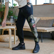 Load image into Gallery viewer, Chinese Kanji sweatpants