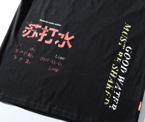 Good mizu T-shirt