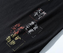 Load image into Gallery viewer, Good mizu T-shirt