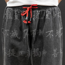 Load image into Gallery viewer, Kanji text harem pants
