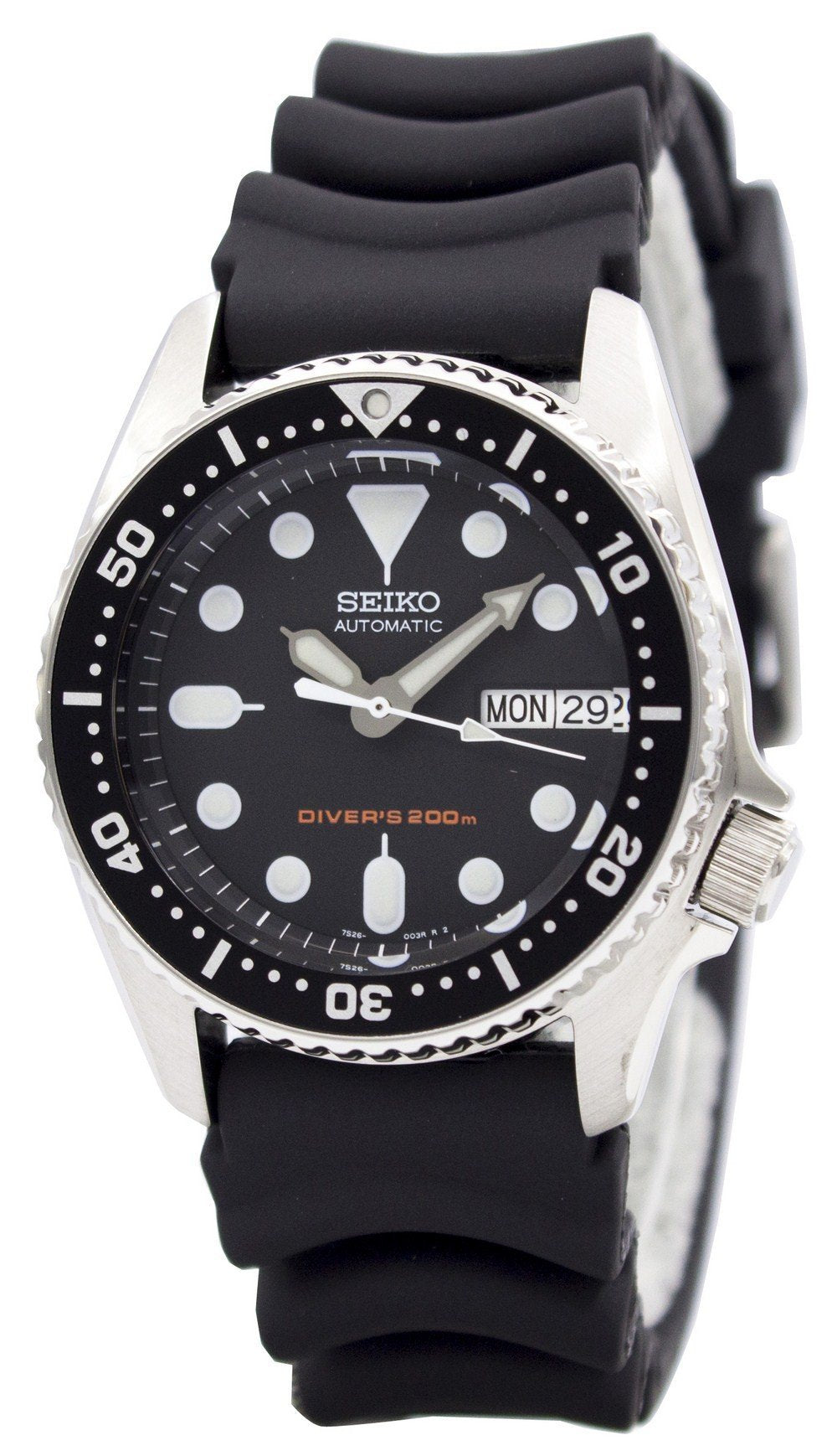 Seiko Automatic Diver's 200M SKX013 SKX013K1 SKX013K Men's Watch
