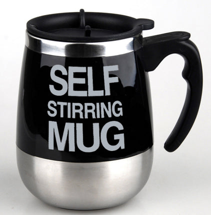 Magnetic stirring cup coffee cup