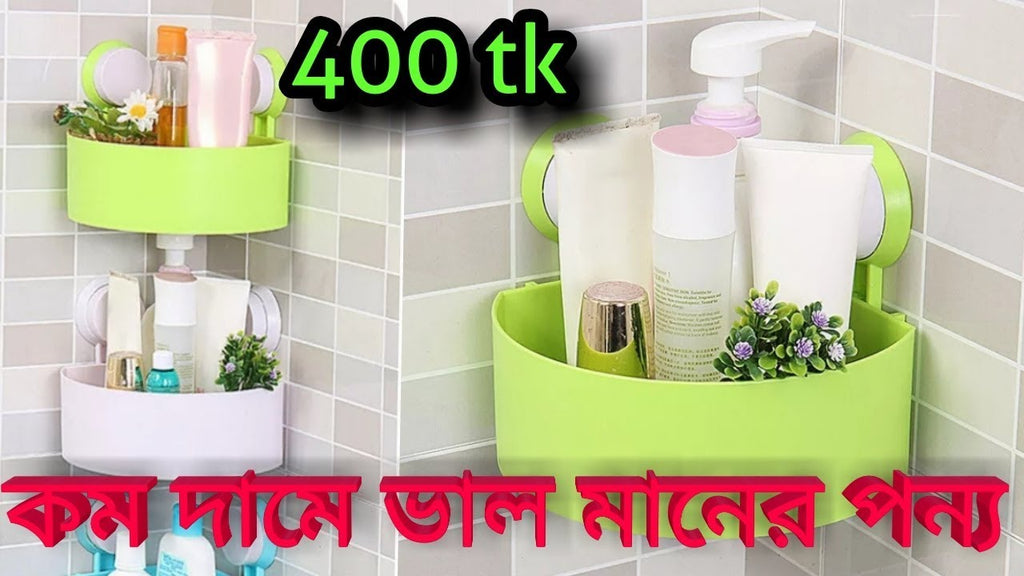 this is products reviews bangla, #PRODUCTSREVIEWSBANGLA Key Features Bathroom Shelves Mounted: Corner Material: Plastic Install Style: Wall Mounted ...