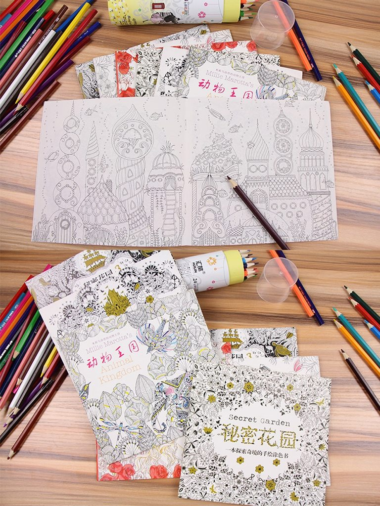 Coloring Books Stylish Cartoon Floral Pattern Cover Drawing Books