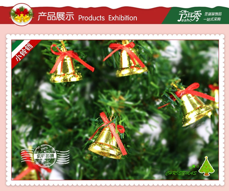 Golden Mini Christmas Bell Christmas Tree Decorations Small Decorative Bell Set 12 Pcs