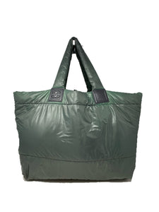 Chanel Nylon Quilted Coco Cocoon Reversible Tote GM Green