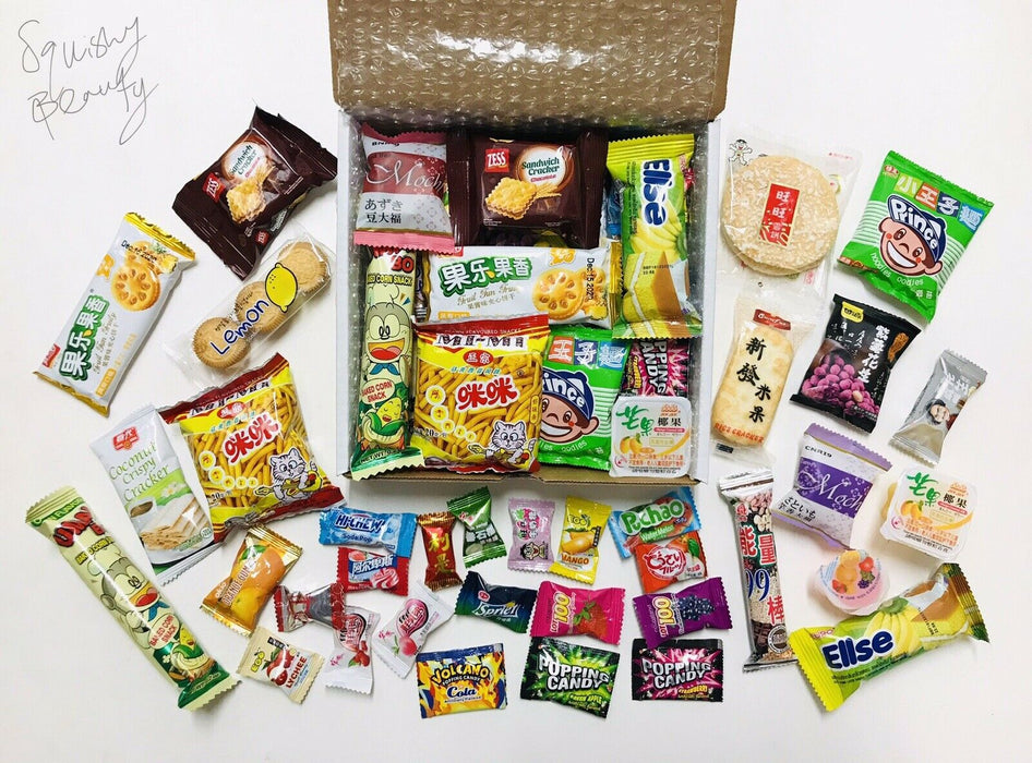 35 Piece Lot Snack Box Asian V2 Japanese Korean Chinese Variety Treat Sample