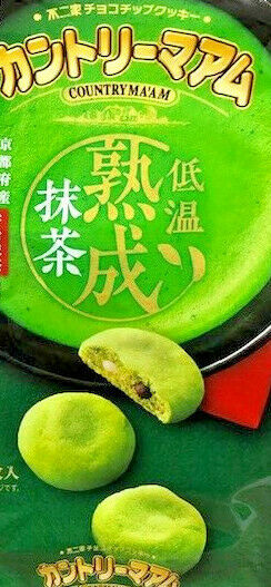 The Matcha season has arrived! Japanese Candies Matcha Green Tea Sweets Set