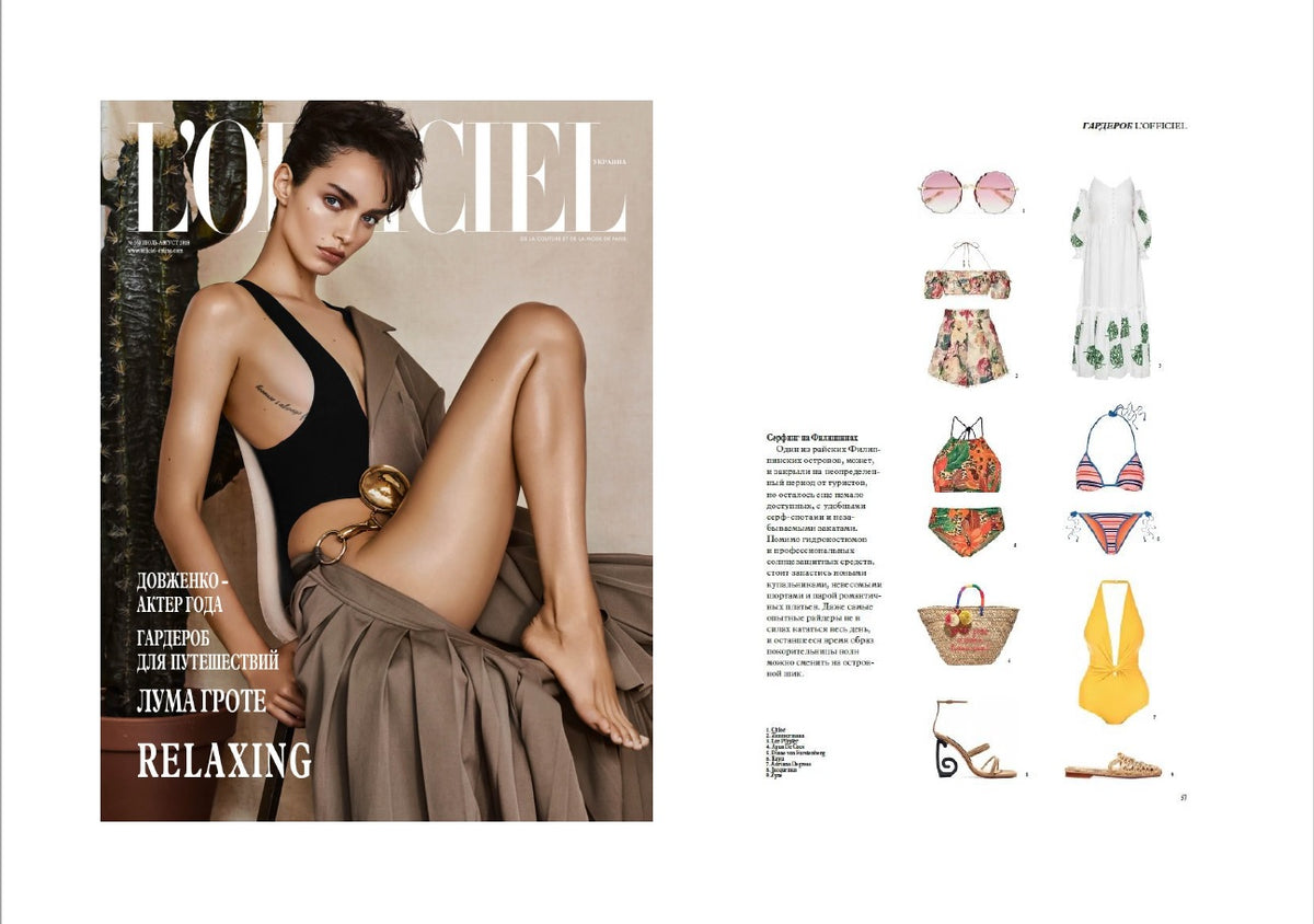Lee Pfayfer Dress is featured in L'Officiel Ukraine July-August print edition