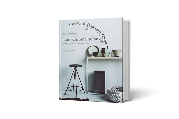 ספר  MONOCHROME HOME