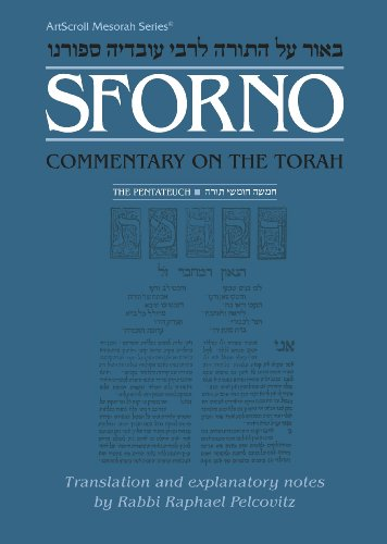 Sforno: Commentary On The Torah, Complete Volume (The Artscroll Mesorah Series)