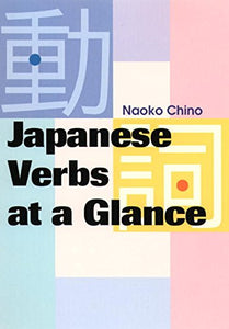 Japanese Verbs At A Glance (Power Japanese Series)