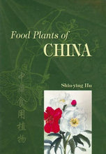 Load image into Gallery viewer, Food Plants Of China