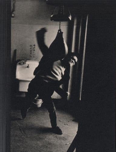 Provoke: Between Protest And Performance: Photography In Japan 19601975