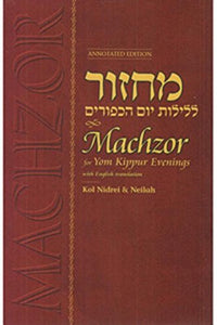 Machzor For Yom Kippur Evenings Annotated Edition