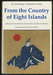 From The Country Of Eight Islands: An Anthology Of Japanese Poetry (English And Japanese Edition)