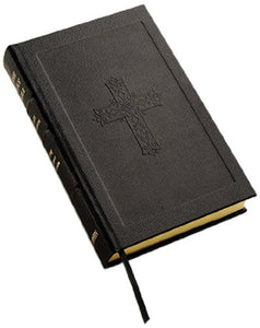 The Holy Bible: King James Version, Black, 1611 Edition Deluxe Hand-Bound