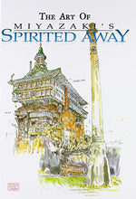 Load image into Gallery viewer, The Art Of Spirited Away