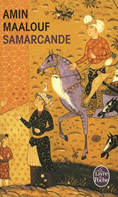 Samarcande (Ldp Litterature) (French Edition)