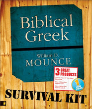 Load image into Gallery viewer, Biblical Greek Survival Kit