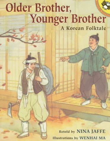 Older Brother, Younger Brother: A Korean Folktale (Picture Puffins)