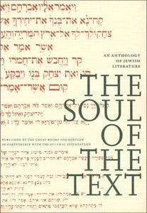 The Soul Of The Text: An Anthology Of Jewish Literature