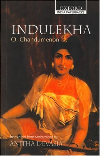 Indulekha (Oxford India Collection) (Oxford India Paperbacks)