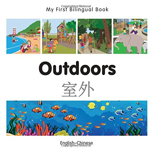My First Bilingual Bookoutdoors (Englishchinese)