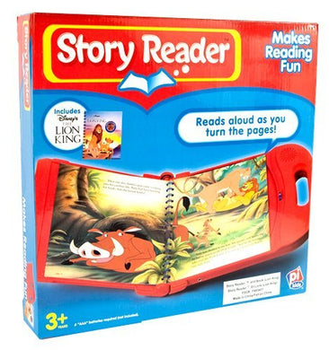 Story Reader Module