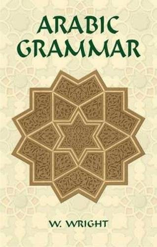 Arabic Grammar (Dover Language Guides)