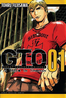 Gto: 14 Days In Shonan, Volume 1 (Great Teacher Onizuka)