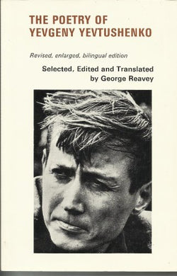 The Poetry Of Yevgeny Yevtushenko