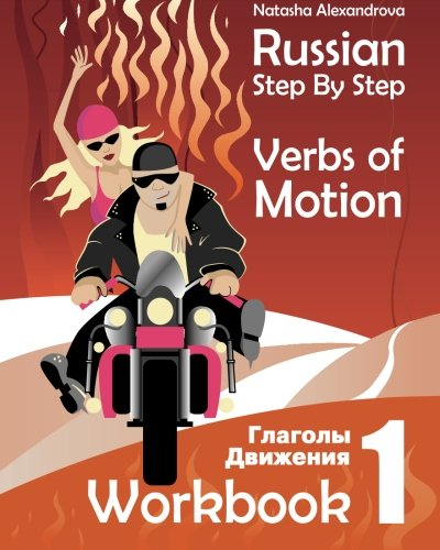 Russian Step By Step Verbs Of Motion: Workbook 1