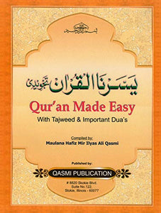 Quran Made Easy With Tajweed Yassarnal Qur'An