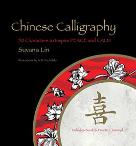 Chinese Calligraphy: 50 Characters To Inspire Peace And Calm - Includes Book & Practice Journal