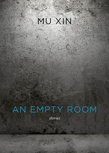 An Empty Room: Stories (New Directions Paperbook)